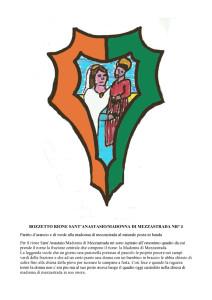 Bozzetti stemmi Rioni di Olmo 1 -23-